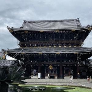 京都紀行 東本願寺