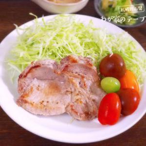 「安いお肉が大変身」冷凍もOK