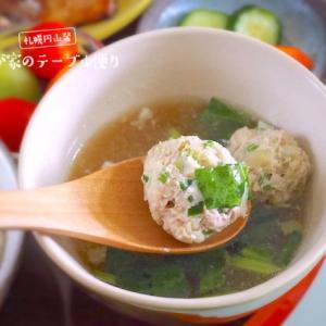 残った餃子の餡で作ったスープ