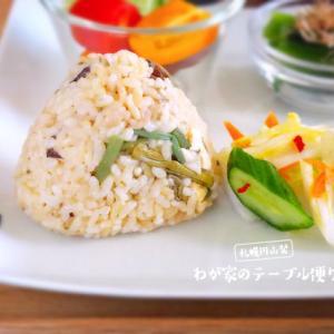 玄米100%でも食べやすい炊き方