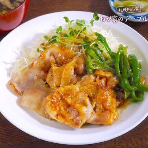 生姜焼きをいっぺんに焼く方法