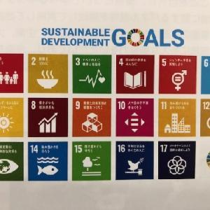 持続可能な社会へむけて