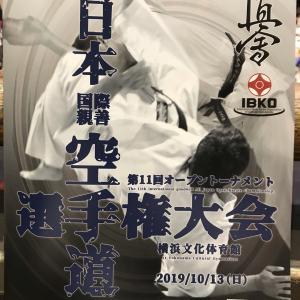 第11回国際親善全日本空手道選手権大会結果