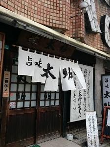 2018/6/30~7/2_仙台青森観光