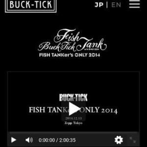 FISH TANKer's ONLY 配信ありがとう_2021/9