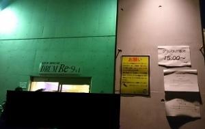 2019.3.22(金) _TOUR No.0 -Guernican Moon- 振替公演_熊本:B.9 V1