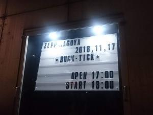 2018.11.17(土)_TOUR No.0 - Guernican Moon -_Zepp Nagoya