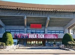 2018.12.29(土)_TOUR No.0 -FINAL-_日本武道館