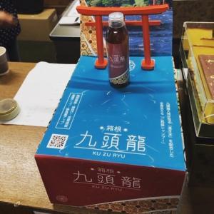 鴨宮 美容院 小田原 美容院 anima【九頭龍シャンプー新発売】