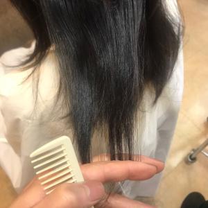 小田原美容院・鴨宮美容院・anima(アニマ)髪質の改善カット