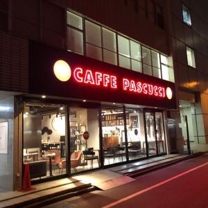 うまカワ熊さんラテとおつまみ付きワイン(゚∀゚)麹町カフェパスクッチ