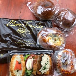 ボンファシル@九段下アソートパンをレスキュー