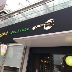 タベテでレスキュー!BOUL'ANGE 新宿サザンテラス店