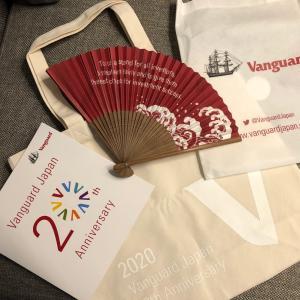 バンガードインベストメントジャパン20周年記念品が届く!