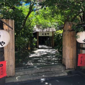 まるで小旅行!三代目市川猿之助さんプロデュースの楽屋めし!赤坂うまや