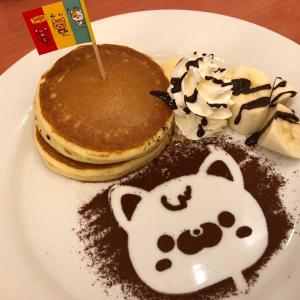 【子育て応援】誕生日月はデニーズアプリのお誕生日パンケーキ