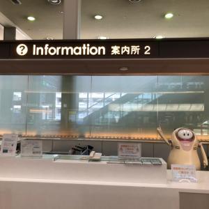 ✈️羽田空港のご案内スタッフさんがロボットになってた事件簿(゚∀゚)