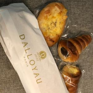 タベテレスキュー自由が丘ダロワイヨのパンとマカロンサブスク!!