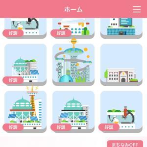 【株式投資】6/17コネクトポイント運用のみ