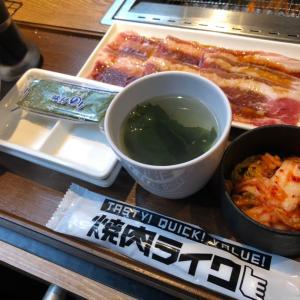 焼肉朝食!11時までイン550円焼肉ライク