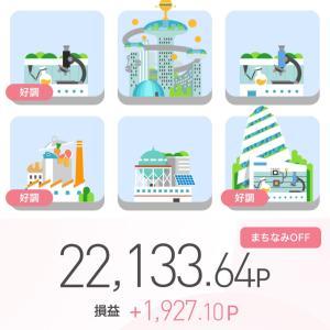 【株式投資】7/29権利落ち拾い!7/30決算忘れてた!
