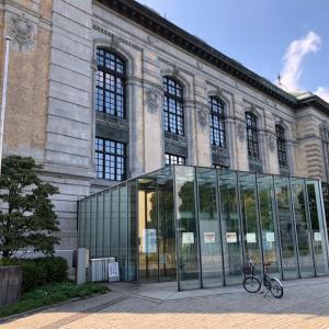 【子育て応援】上野の国際子ども図書館のすゝめ