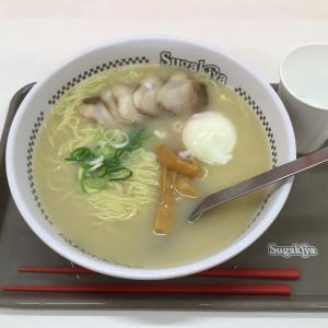 【名古屋】地元民のオススメ【ぶらり旅】