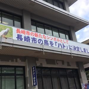【九州→大阪】博多から十三しょんべんフェスに行ってみた 9月13日〜15日【ぶらり旅】