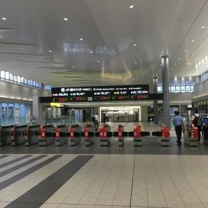 【九州】TOTOミュージアム行ってみた 9月10日(火)【ぶらり旅】
