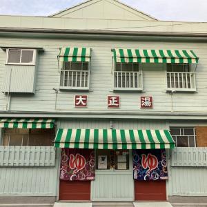 【移動】八幡浜 → 臼杵 → 別府 → 博多に行ってみた【ぶらり旅】