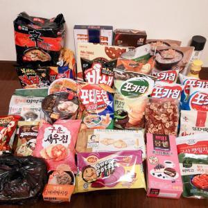 韓国旅行 4泊5日の戦利品!【食品編】