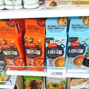 韓国ダイソーでお買い物!お得だったものはこちら♪