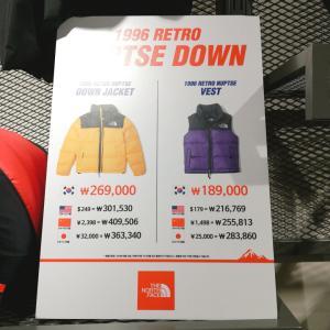 韓国THE NORTH FACEがかなり安かった!冬になる前に明洞や南浦の店舗へ~♪