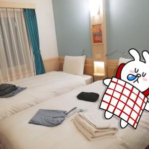 立地抜群!また宿泊したいキレイで快適なホテル!~お部屋レポと一つだけ焦ったこと~