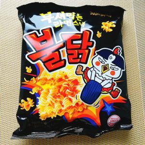 韓国コンビニ巡りで即買い!美味しかった人気シリーズの新商品!?