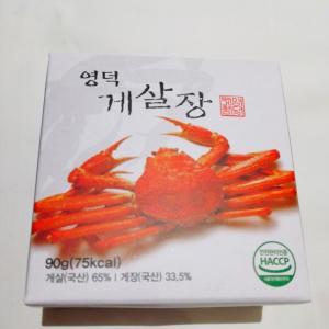 リピ決定!韓国デパ地下で購入した絶品かにみそ♪