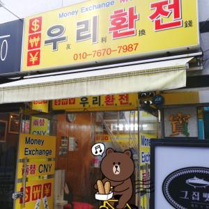 今日の釜山 南浦のレート