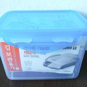やっと見つけた!韓国らしくて便利なダイソー購入品♪
