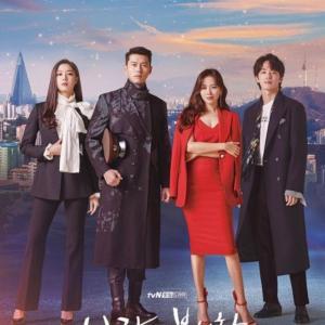 韓国ドラマ「愛の不時着」見終わりました♪