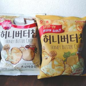 嬉しい!韓国に行かなくても日本で買えた♪