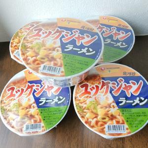 日本で見かけて思わずまとめ買いしたもの♪