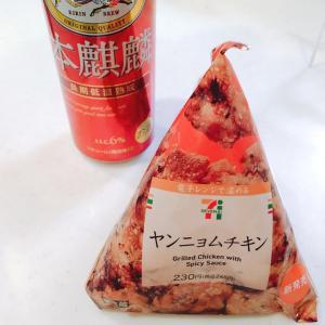 セブンイレブンの人気シリーズ!新商品の韓国チキンが美味し~い
