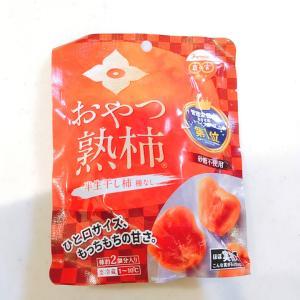 韓国で購入しているものと同じくらい美味しい!コンビニで我慢できずに買ったもの  ♪