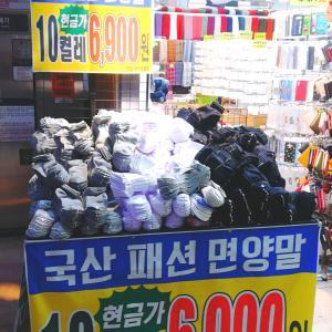 韓国でよく購入している、お土産にもリクエストされる愛用品