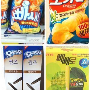 韓国マートでよく購入しているもの&次回購入したいもの【食品編】