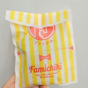 新発売のファミチキチーズダッカルビを食べてみた結果