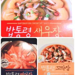 滞在中必ずチェックしている韓国セブンイレブンの絶品シリーズ !