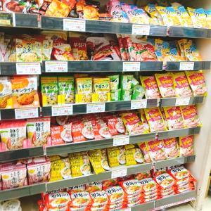スーパーで増えていた韓国食品!これは初めて見たかも♪