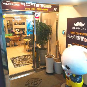 ソウル一人旅 明洞と東大門でよく利用するお店