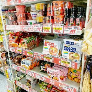 習慣になってきた?ドンキで韓国食品チェック!~今回初めて見たもの&やっと購入できたもの~
